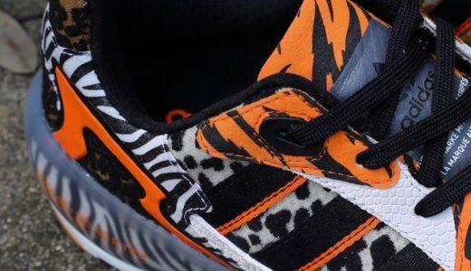"【adidas × atmos】ZX ALKYNE ""CRAZY ANIMAL""が国内7月25日/8月14日に発売予定"