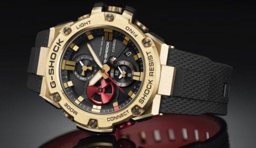 【八村 塁 × G-SHOCK】コラボ腕時計〈GST-B100RH〉が2月6日に再販予定