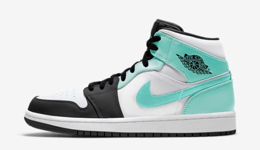 "【Nike】Air Jordan 1 Mid ""Island Green""が海外4月28日に発売予定 [554724-132]"