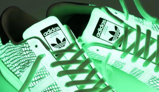 【adidas × atmos】50周年記念〈Superstar G-SNK 10 & R-SNK 1〉全2型が2020年7月17日に発売予定