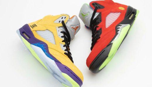 "【Nike】30周年記念モデル Air Jordan 5 Retro ""What The""が2020年11月7日に発売予定"