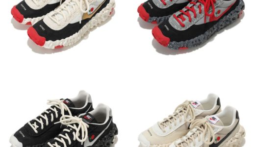 【UNDERCOVER × Nike】ISPA OverReactが2020年後半〜2021年初旬頃に発売予定
