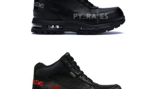 【Supreme × Nike】Air Max Goadomeが2020FWシーズンに発売予定か