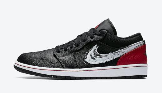 """【Nike】Air Jordan 1 Low """"Brushstroke Swoosh""""が2020年近日発売予定"""