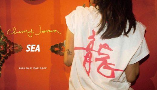 【Cherry Jerrera × WIND AND SEA】最新コラボTシャツが2020年8月1日に発売予定