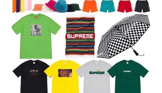 【Supreme】2020SS Week19 国内7月4日に発売予定の全商品一覧 価格など