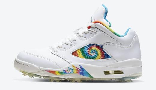 "【Nike】Air Jordan 5 Low Golf ""Tie-Dye""が2020年夏頃に発売予定"