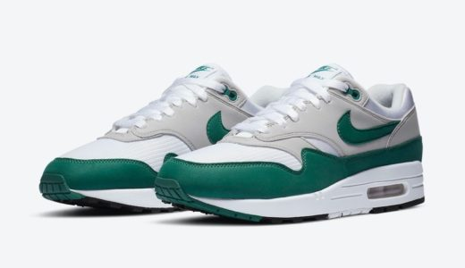 "【Nike】Air Max 1 Anniversary ""Evergreen Aura""が2020年7月30日に発売予定"