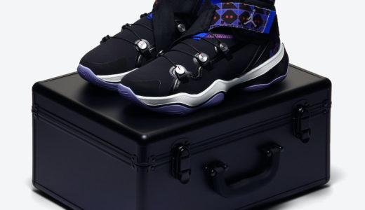 "【Nike】Jordan AJNT 23 ""Quai 54""が海外2020年近日発売予定"