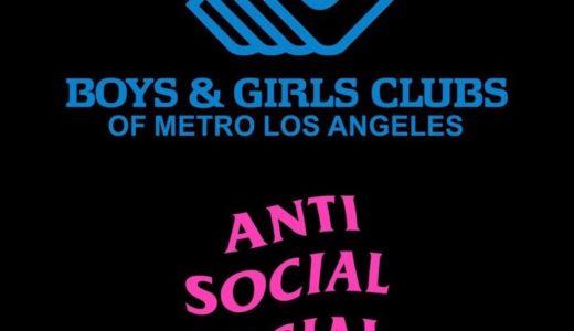 【ASSC × BOYS & GIRLS CLUB OF METRO LOS ANGELES】最新コラボコレクションが7月4日に発売予定