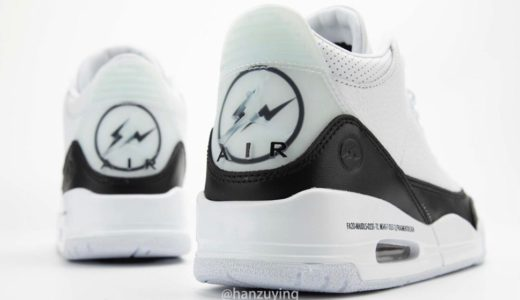 "【fragment design × Nike】Air Jordan 3 Retro SP ""White/Black""が2020年秋に発売予定か【噂】"