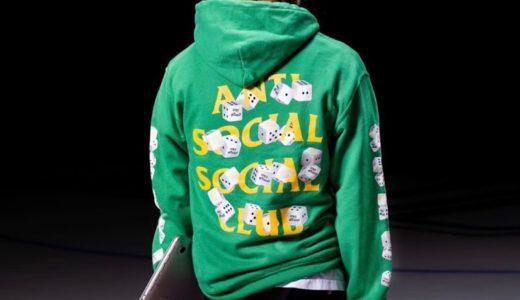 【Anti Social Social Club】2020FWコレクションが8月1日/8月2日に発売予定