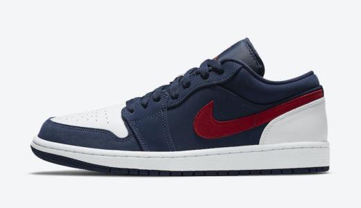 "【Nike】Air Jordan 1 Low ""USA""が国内8月1日に発売予定[CZ8454-400]"
