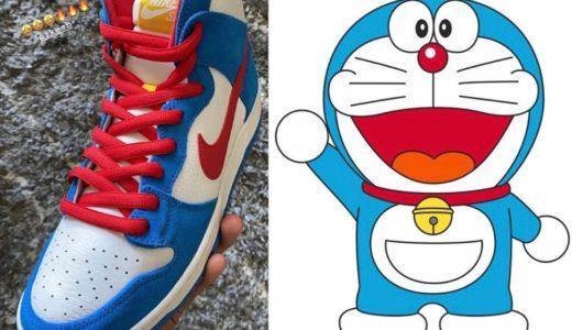 "【Nike SB】ドラえもんカラーの新作Dunk High Pro ""Doraemon""が国内9月5日に発売予定"