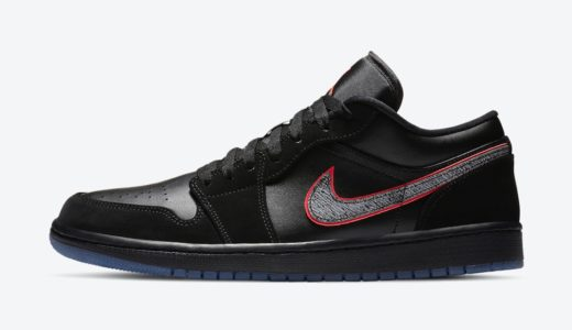 "【Nike】Air Jordan 1 Low ""Red Orbit""が2020年近日発売予定[CK3022-006]"