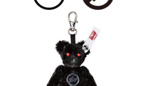 【Steiff × fragment design】コラボ第3弾 キーリングテディベアが8月6日/8月7日に発売予定