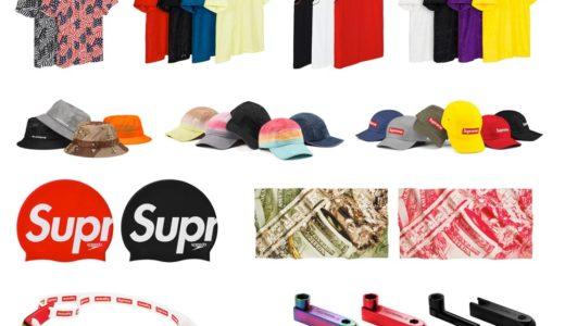 【Supreme】2020SS Week20 国内7月11日に発売予定の全商品一覧 価格など