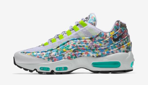 【Nike】カスタマイズ可能なAir Max 95 Unlocked By Youが国内7月7日より発売