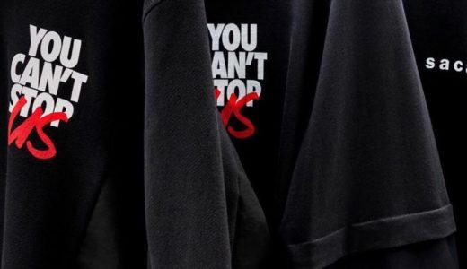 "【Nike × sacai】""You Can't Stop Us""コラボアイテムの受注販売が7月10日より開始"