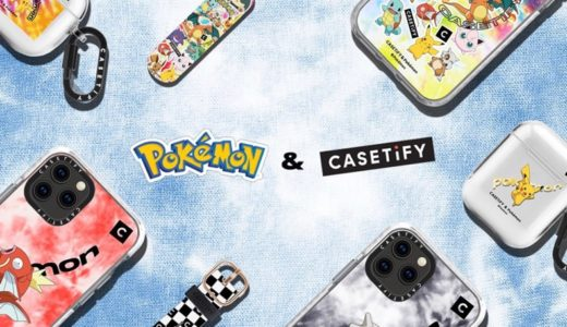 【CASETiFY × Pokémon】2020年コラボコレクション第1弾が8月12日に発売予定