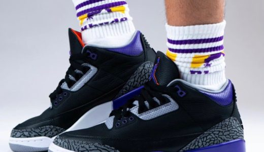 "【Nike】Air Jordan 3 Retro ""Court Purple""が2020年11月14日に発売予定か"
