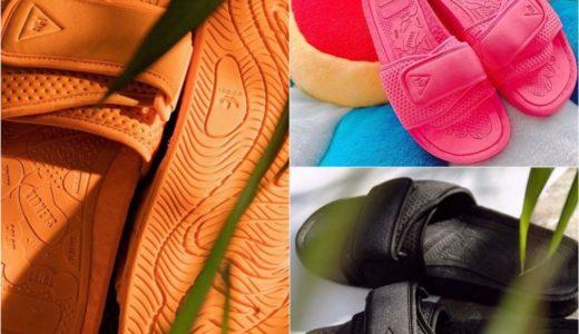 【Pharrell Williams × adidas】コラボサンダル〈BOOST SLIDES〉が国内8月1日に発売予定