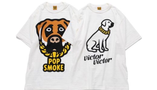 【POP SMOKE × VICTOR VICTOR × HUMAN MADE】コラボTシャツが7月20日に発売予定