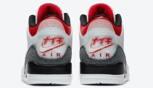"【Nike】Air Jordan 3 Retro SE-T Denim ""Fire Red""が国内8月8日に発売予定"