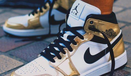 "【Nike】Air Jordan 1 Mid SE ""Metallic Gold""が2020年秋に発売予定"