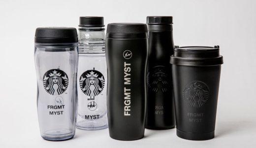 藤原ヒロシが手がける新店舗『スターバックス コーヒー MIYASHITA PARK店』が8月4日にオープン。限定アイテムの販売もあり