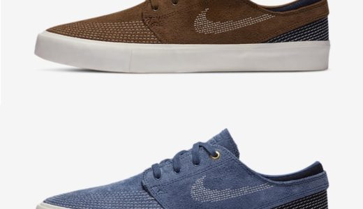 """【Nike SB】Zoom Janoski RM PRM """"Sashiko"""" Packが国内8月1日に発売予定"""