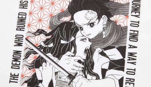 【ユニクロUT × 鬼滅の刃】第1弾コラボコレクションが8月7日に発売予定