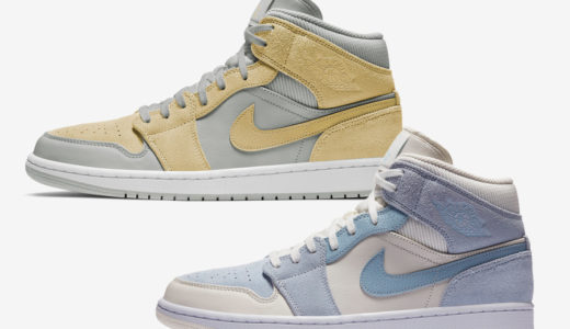 "【Nike】Air Jordan 1 Mid SE ""Mix Materials""が海外8月14日に発売予定 [DA4666-100,DA4666-001]"
