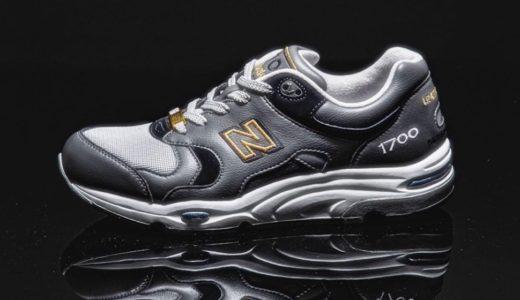 【New Balance】〈CM1700NJ〉が国内7月17日に再販予定