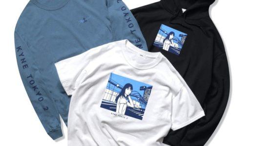 【SOPH. × KYNE】限定コラボコレクションが国内7月28日に発売予定