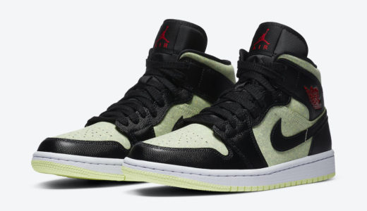 "【Nike】Wmns Air Jordan 1 Mid SE ""Barely Volt""が2020年近日発売予定 [CV5276-003]"
