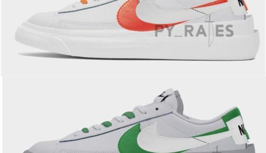 【Sacai × Nike】Blazer Lowが2021年春に発売予定か