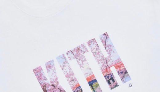 【Kith】『KITH TOKYO』のオープンを記念したTシャツが7月6日に発売予定