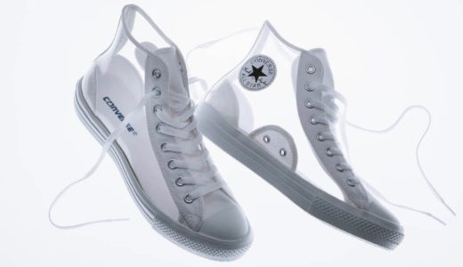 【CONVERSE】ALL STAR LIGHT CLEARMATERIAL HIが2020年7月23日に発売予定