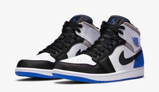 "【Nike】Air Jordan 1 Mid SE ""Black/White/Game Royal"" [852542-102]"