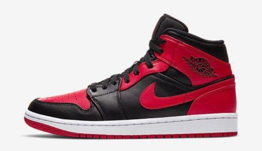 """【Nike】Air Jordan 1 Mid """"Bred""""が国内3月21日に再販予定"""