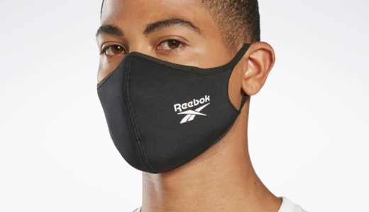 【Reebok】フェイスカバーマスクが9月3日に発売予定