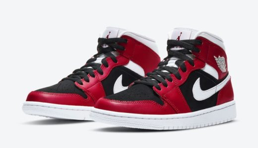 "【Nike】Wmns Air Jordan 1 Mid ""Gym Red/Black/White""が国内11月13日に発売予定 [BQ6472-601]"