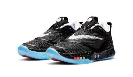 "【Nike】Adapt BB 2.0 ""Black Mag""が国内2020年9月3日に発売予定"