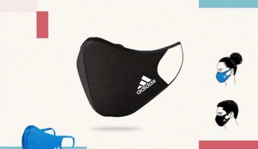 【adidas】フェイスカバーマスクの先行予約が8月1日より開始