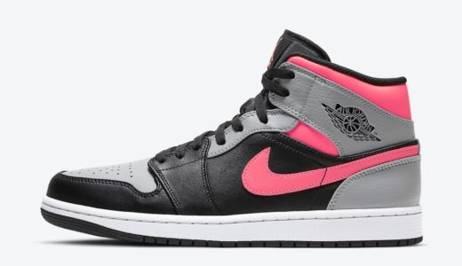 "【Nike】Air Jordan 1 Mid ""Pink Shadow""が2020年近日発売予定"