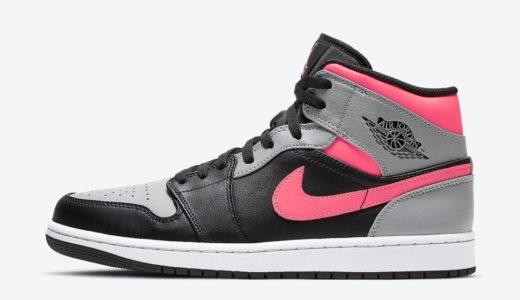 "【Nike】Air Jordan 1 Mid ""Pink Shadow""が2020年近日発売予定"