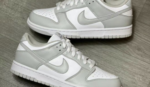 "【Nike】Wmns Dunk Low ""Photon Dust""が2021年に発売予定"