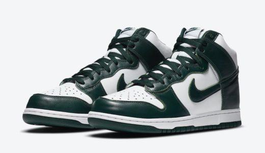"""【Nike】Dunk High SP """"Spartan Green""""が国内9月18日に発売予定"""
