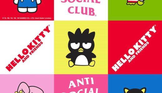 【サンリオ × Anti Social Social Club】2020年最新コラボアイテムが8月22日に発売予定